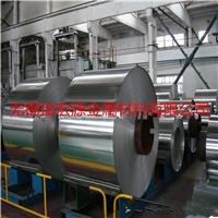 1毫米国标铝卷批发3207铝卷单价