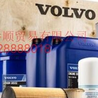Volvo沃尔沃发动机配件