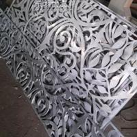 水刀加工铝板屏风 铝板镂空花型