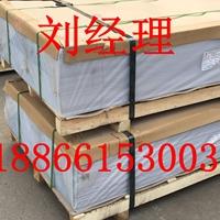 合金铝板Φ管道保温铝卷全网价格较低