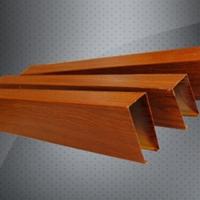 木纹型材铝方通定制喷涂铝方管吊顶厂家