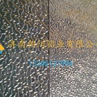 无锡压花铝板厂家
