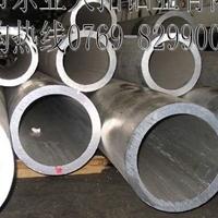 批发6063铝合金无缝铝管
