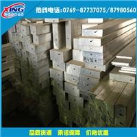 上海2a12铝排  2a12铝合金型材