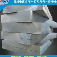 LY12铝材 LY12铝材硬度