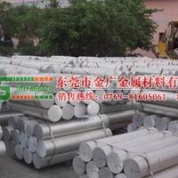 美铝alcoa铝棒_5056耐腐蚀铝棒
