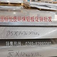 进口5083镜面铝板 5083抛光性能