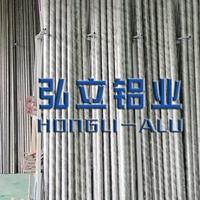 美標AL5056-H32鋁棒
