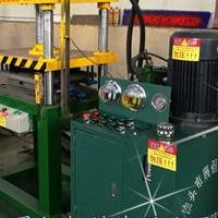 铝扣板生产设备三维扣板机热销产品