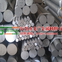 5056氧化铝棒_5052氧化铝棒