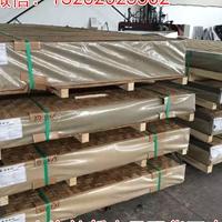 上海韻哲生產7A04-T7651超寬板