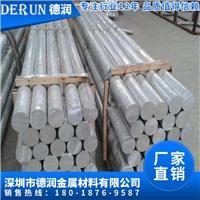 1100铝棒 工业用铝 纯铝棒1100 规格齐全