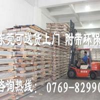 销售耐高温5083铝板 进口拉伸5083铝板