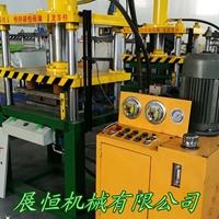 实体厂家供应铝天花板机器装修门头用扣板机