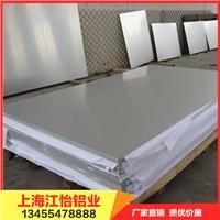 5052铝板(性能) 5052铝板密度是多少