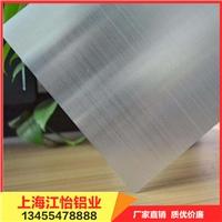 2024铝板质量怎么样 5052铝板成分