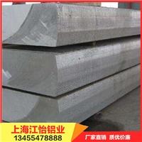 5052铝板状态 5052铝板加工性能
