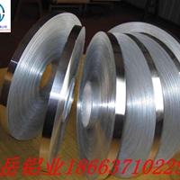 O态铝带、O态铝板带生产厂家