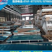 进口5052防锈耐腐蚀铝板