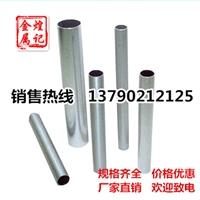 优质5052铝管图片价格