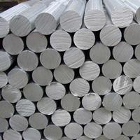 成批出售7050铝棒 易切削7050铝合金棒