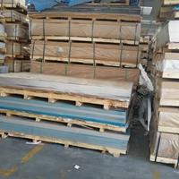 环保铝板 5056铝合金板 实力雄厚