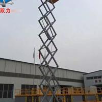 16米升降机 剪叉式升降平台厂家