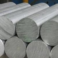 AlSiMgMn1铝棒 超硬铝棒厂家
