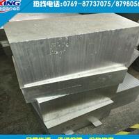 原装进口航空铝板LY12耐磨铝板