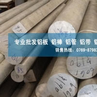 6061铝棒 进口耐磨铝棒