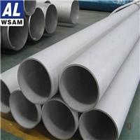西南铝铝管 6061无缝铝管 6063合金铝管