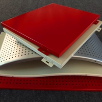 弧形鋁單板_弧形鋁單板價格_弧形鋁單板廠家