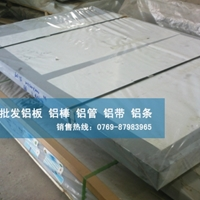 进口6082超宽铝板
