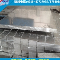 供应LY12超硬铝合金板 耐腐蚀LY12铝材
