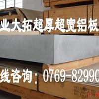廠家熱銷7075超聲波鋁板 7075鋁合金厚板