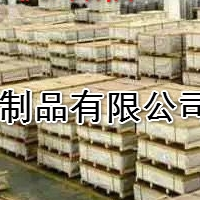 上海韻哲主營超平鋁板2A50