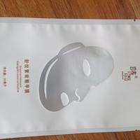 面膜包装铝箔袋