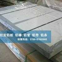 进口6010铝板 6010铝板密度
