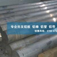 A6063拉丝铝棒 进口高耐磨铝棒