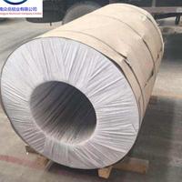 优良保温铝卷、铝卷加工厂