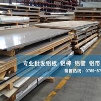 进口6063铝板 6063高精密铝板