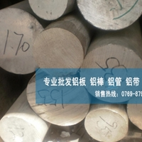 A6063高耐磨铝棒 进口铝棒单价