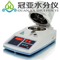 氧化铝水分测定仪丨氧化铝水分测试仪报价