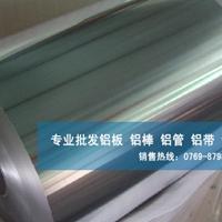 进口拉伸铝带 AA6061耐磨铝带