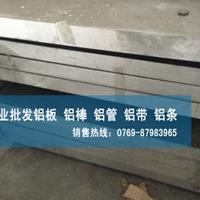 進口6063高硬度鋁板廠家