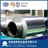 郑州铝箔、江苏铝箔、青岛铝箔、1100铝箔