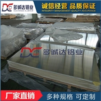 。供应GB5052H32合金铝板 4.55mm合金铝板