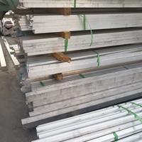 6066铝棒,誉诚铝合金材料专售