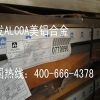 厂家进口5083环保铝板 5083环保铝管