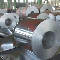 供應鋁帶 半硬5052鋁帶 優質電纜專用鋁帶